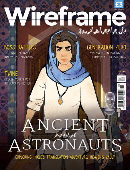 Wireframe Issue 10 cover